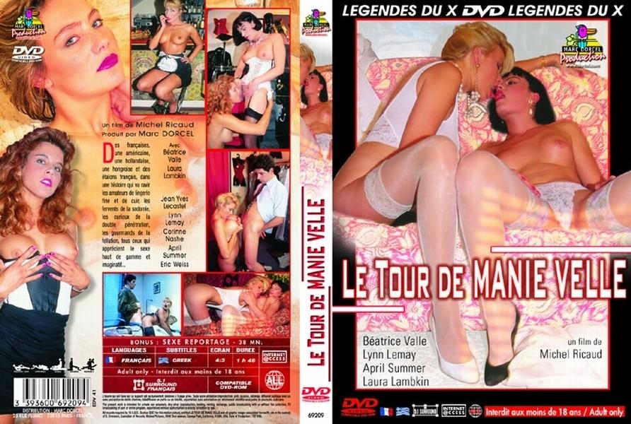 Французские порно фильмы с переводом
