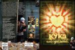 Кука (2007) DVD9 Лицензия!