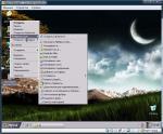 Windows XP SP3 (Parad Edition) 2009,2